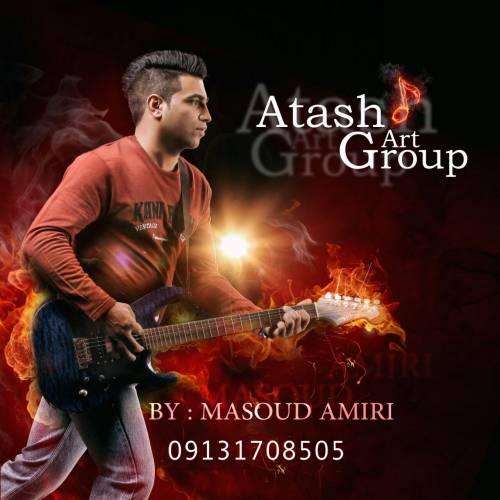 دانلود آهنگ جدید مسعود امیری به نام پارتی ۷ (گروه هنری آتش)