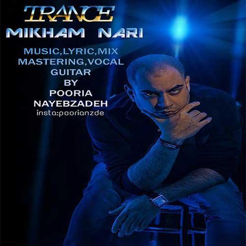 http://dl.mytehranmusic.com/1394/Pouya/12/20/Pooria%20Nayebzadeh%20-%20Mikham%20Nari/nayebzadeh.jpg