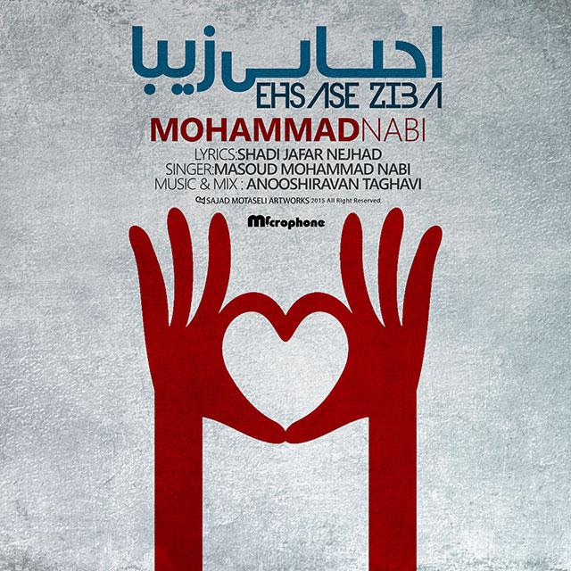 دانلود آهنگ جدید مسعود محمد نبی به نام احساس زیبا