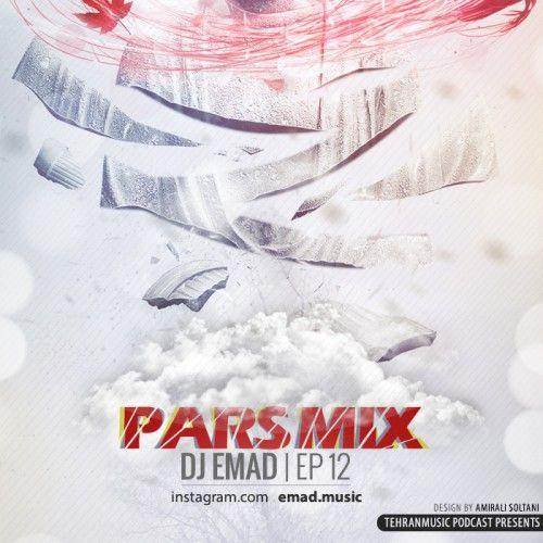 دانلود میکس جدید دی جی عماد به نام پارس میکس #012