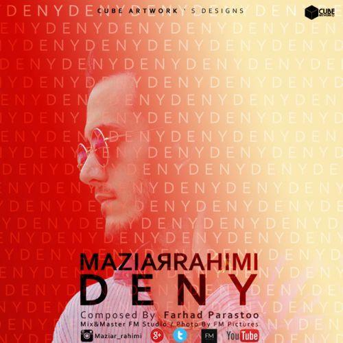دانلود آهنگ جدید مازیار رحیمی به نام انکار