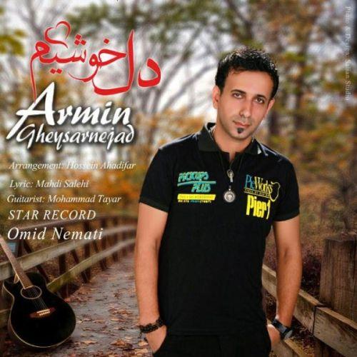 دانلود آهنگ جدید آرمین قیصر نژاد به نام دلخوشیم