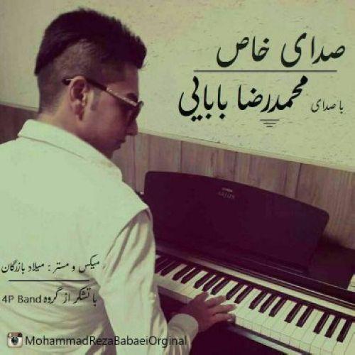 دانلود آهنگ جدید محمد رضا بابایی به نام صدای خاص