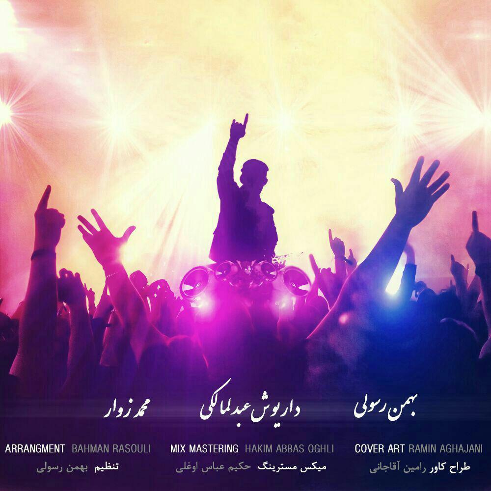 دانلود آهنگ جدید بهمن رسولی و داریوش عبدالمالکی و محمد زوار به نام پس کوشی