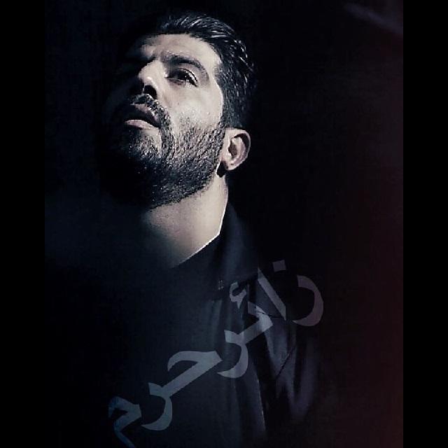 دانلود آهنگ جدید روح الله بهمنی به نام زائر حرم