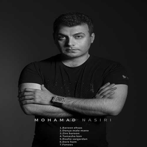 دانلود آلبوم جدید محمد نصیری به نام بارون احساس