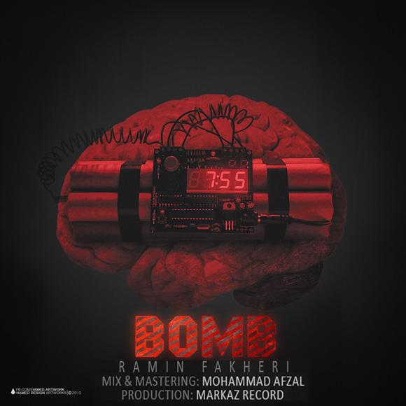 دانلود آهنگ جدید رامین فاخری به نام بمب