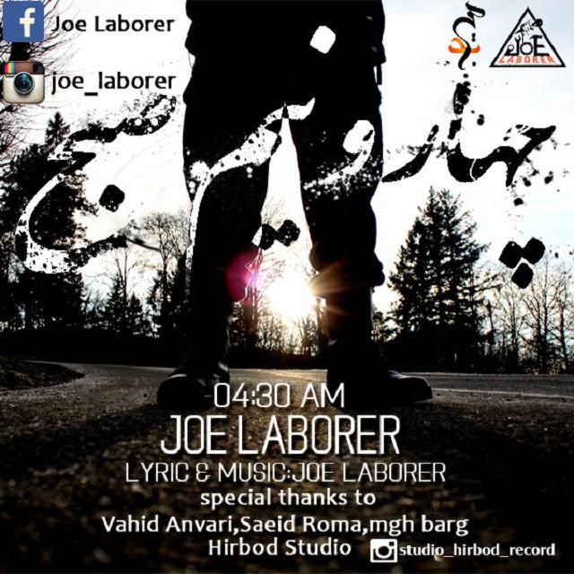 دانلود آهنگ جدید Joe Laborer به نام این 4:30 صبح