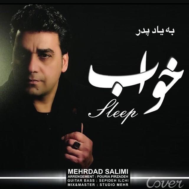 دانلود آهنگ جدید مهرداد سلیمی به نام خواب