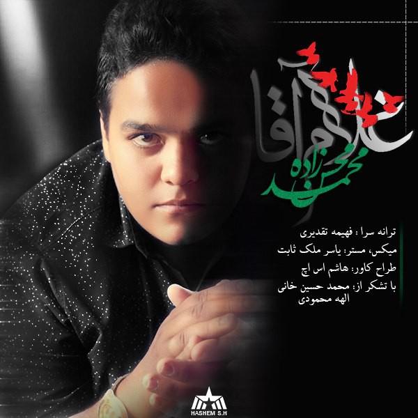 دانلود آهنگ جدید محمد محسن زاده به نام غلام اقا