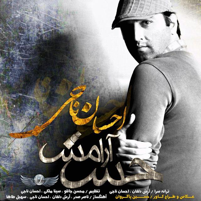 دانلود آلبوم جدید احسان ناجی به نام حس آرامش