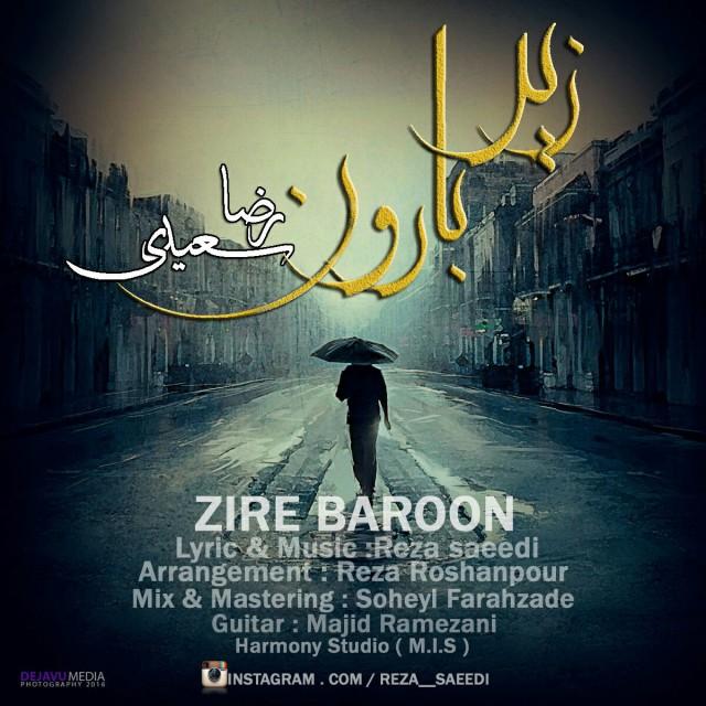 دانلود آهنگ جدید رضا سعیدی به نام زیر بارون