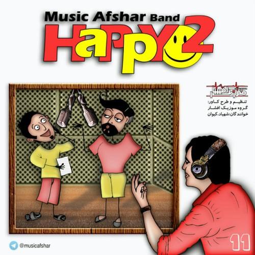 دانلود آهنگ جدید گروه موزیک افشار به نام Happy 2