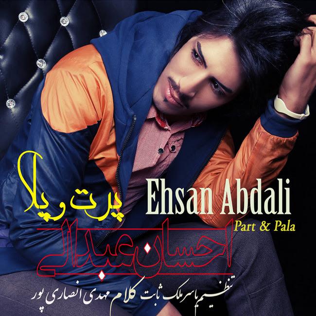 دانلود آهنگ جدید احسان عبدالی به نام پرتو پلا