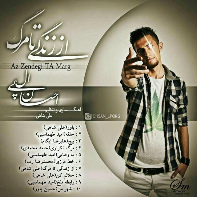 دانلود آلبوم جدید احسان ال پی به نام از زندگی تا مرگ