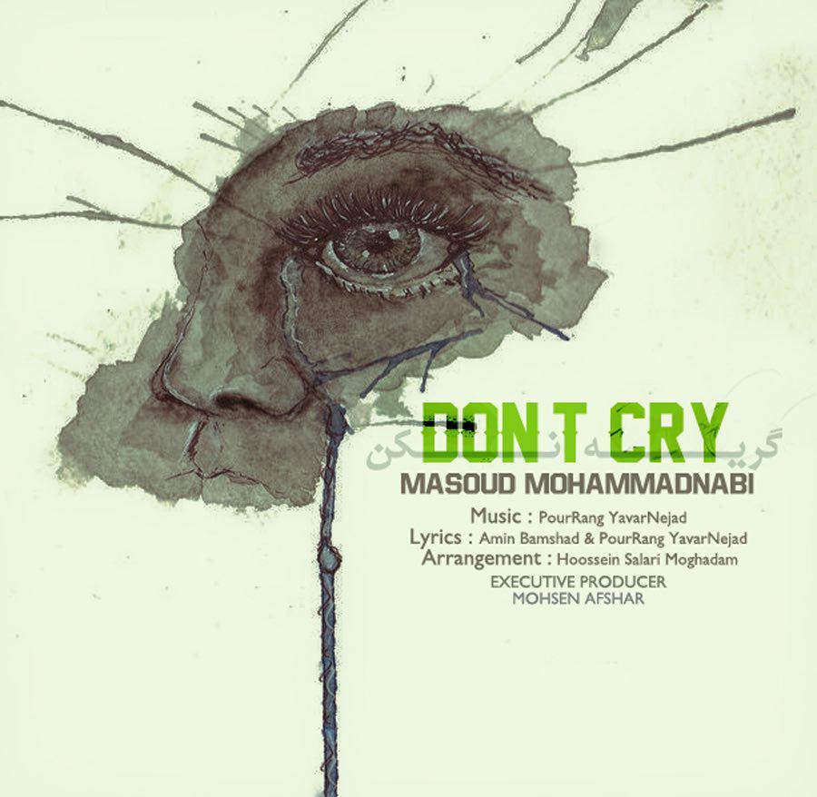 دانلود آهنگ جدید مسعود محمدنبی به نام گریه نکن