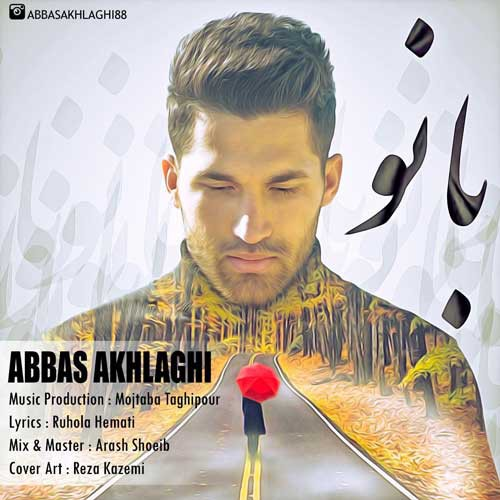 دانلود آهنگ جدید عباس اخلاقی به نام بانو
