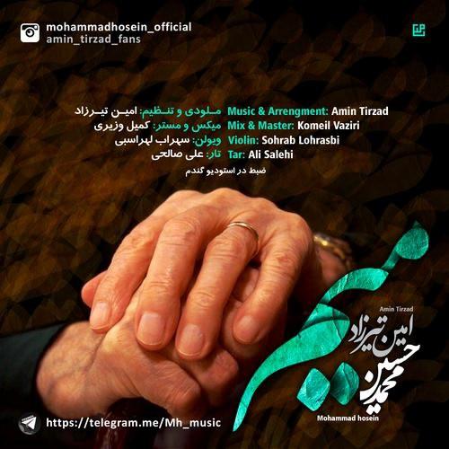 دانلود آهنگ جدید محمد حسین و امین تیرزاد به نام میم