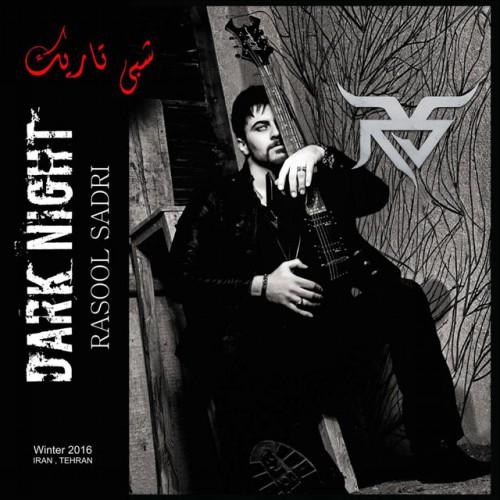 دانلود آلبوم جدید رسول صدری به نام شبی تاریک