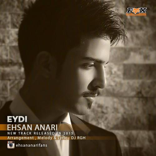 دانلود آهنگ جدید احسان اناری به نام عیدی