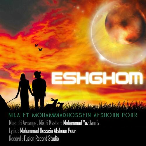 دانلود آهنگ جدید محمد حسین افشون پور به نام عشقم