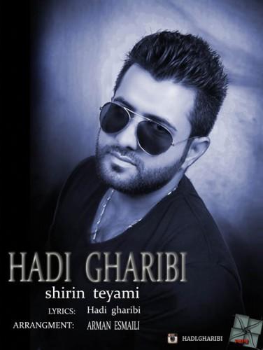 دانلود آهنگ جدید هادی غریبی به نام Shirin Tiyami