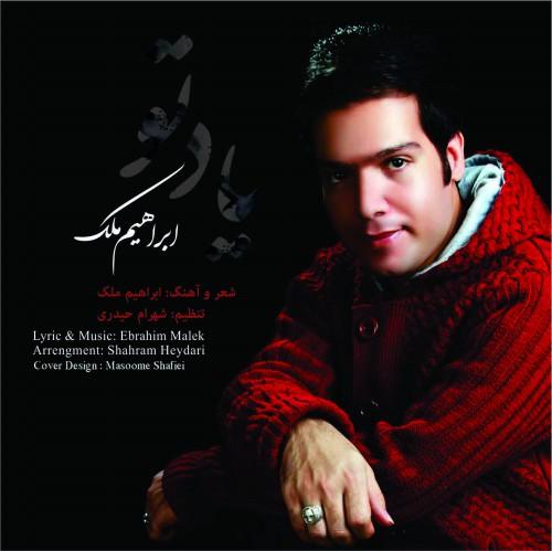 دانلود آهنگ جدید ابراهیم ملک به نام یاد تو