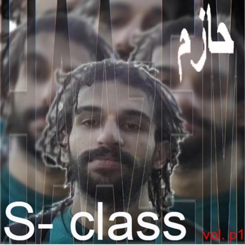دانلود آهنگ جدید حازم به نام S-Class