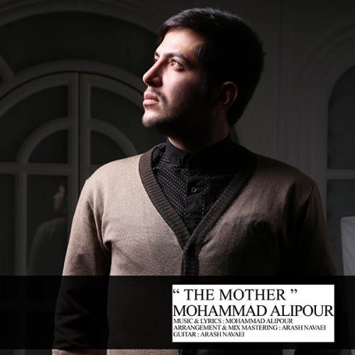 دانلود آهنگ جدید محمد علی پور به نام مادر