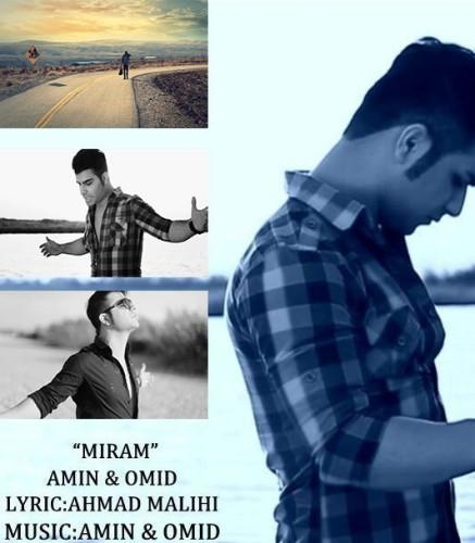 دانلود موزیک ویدیو جدید امین و امید به نام میرم