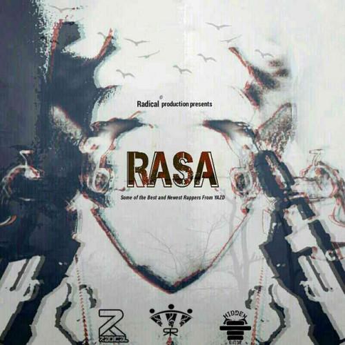 دانلود آلبوم جدید رسا از كمپاني راديكال جلد اول
