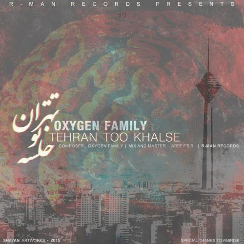 دانلود آهنگ جدید Oxygen Family به نام تهران تو خلسه