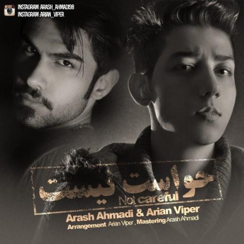 دانلود آهنگ جدید آرش احمدی و آرین وایپر به نام حواست نیست