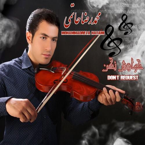 دانلود آهنگ جدید محمدرضا حاتمی به نام خواهش نکن