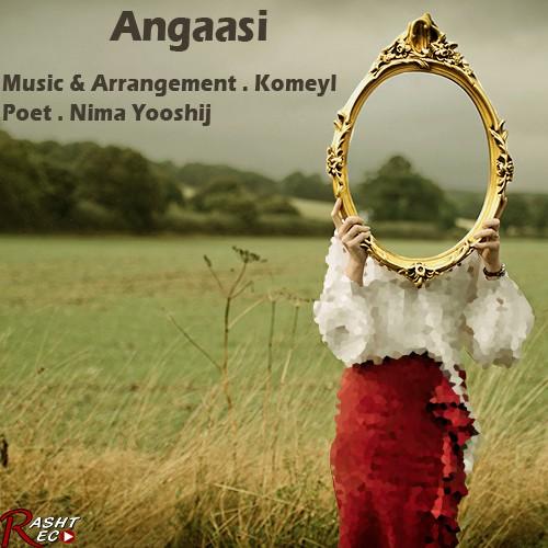 دانلود آهنگ جدید کمیل به نام انگاسی