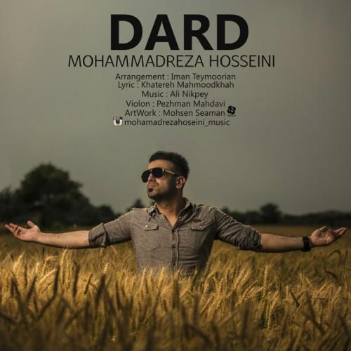 دانلود آهنگ جدید محمد رضا حسینی به نام درد