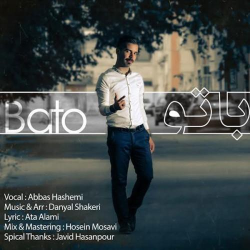 دانلود آهنگ جدید عباس هاشمی به نام با تو
