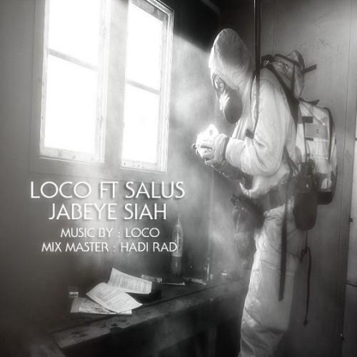 دانلود آهنگ جدید لوکو بهمراهی سالوس به نام جعبه ی سیاه