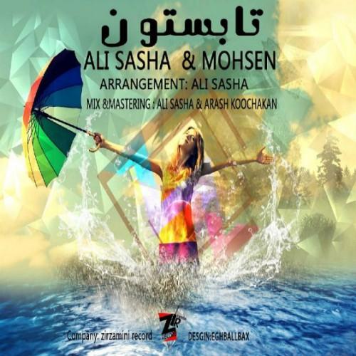 دانلود آهنگ جدید علی ساشا و محسن به نام تابستون