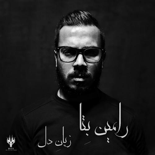 دانلود آلبوم جدید رامین بتا به نام زبان دل