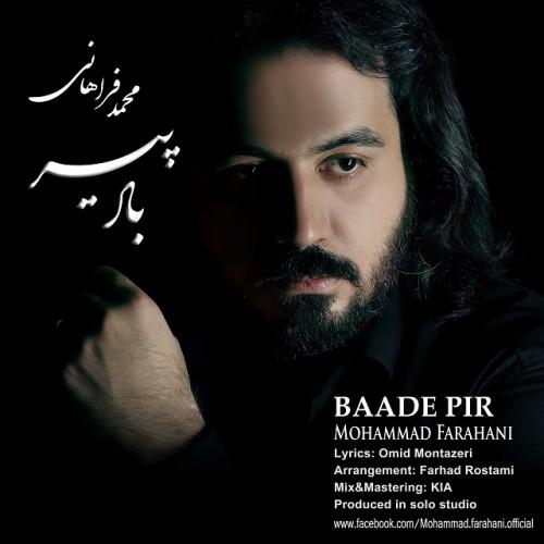 دانلود آهنگ جدید محمد فراهانی به نام باد پیر