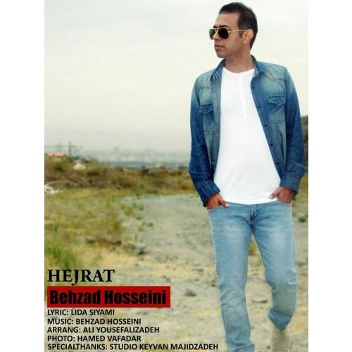 دانلود آهنگ جدید بهزاد حسینی به نام هجرت