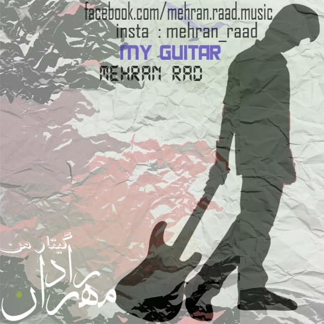 دانلود آهنگ جدید مهران راد به نام گیتار من