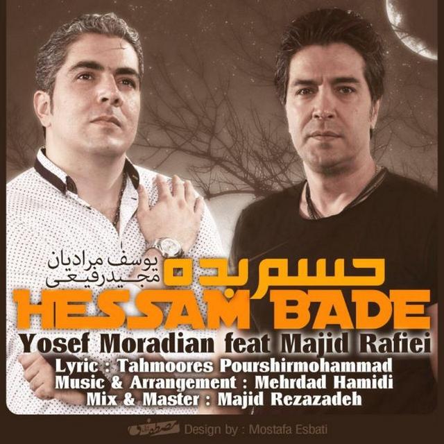 دانلود آهنگ جدید یوسف مرادیان به همراهی مجید رفیعی به نام حسم بده