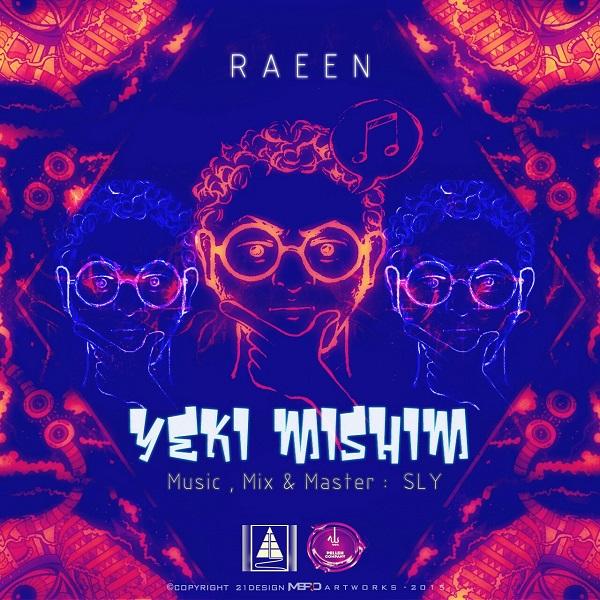 دانلود آهنگ جدید Raeen به نام یکی میشیم