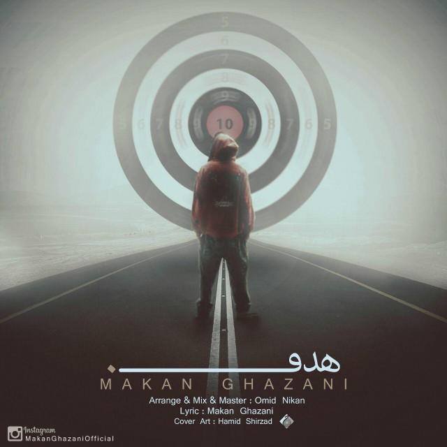 دانلود آهنگ جدید ماکان غزانی به نام هدف