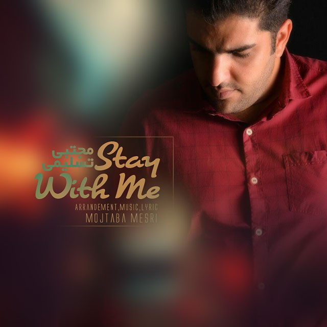 دانلود آهنگ جدید مجتبی تسلیمی به نام Stay With Me