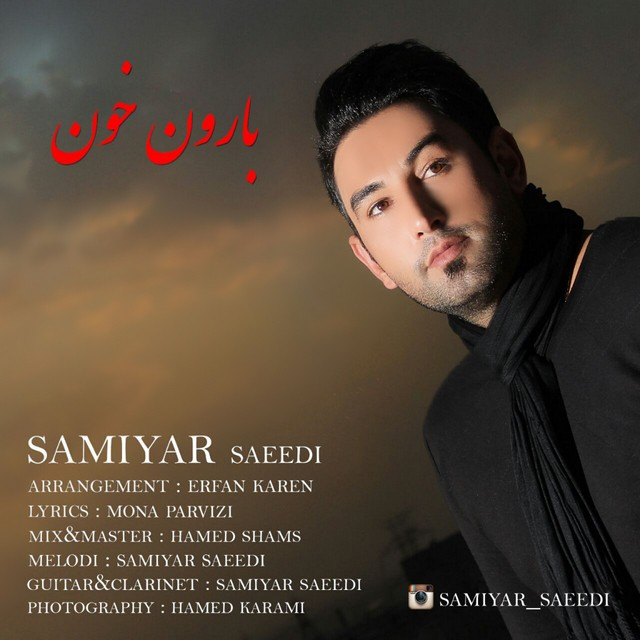 دانلود آهنگ جدید سامیار سعیدی به نام بارون خون
