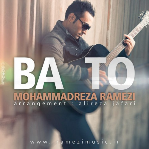 دانلود آهنگ جدید محمد رضا رامزی به نام با تو