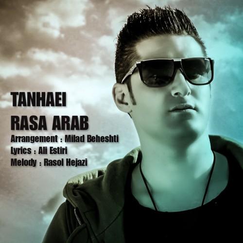 دانلود آهنگ جدید رسا عرب به نام تنهایی